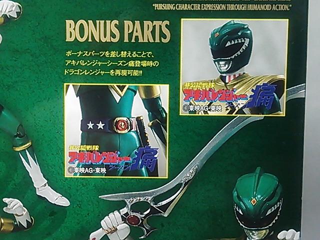 [Comentários] Mighty Morphin Power Ranger 6_6
